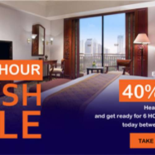 STAY IN MAKASSAR WITH 40% HOTEL ROOM DISCOUNT